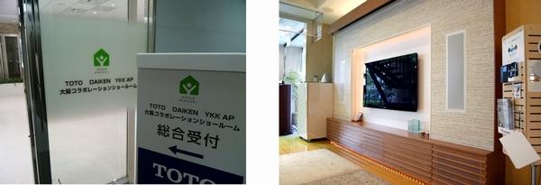 「シアタールームのある家」~始まります!①三和建設のコンクリート住宅_blog宝塚・西宮・芦屋・神戸の鉄筋コンクリート住宅・RC住宅なら三和建設。
