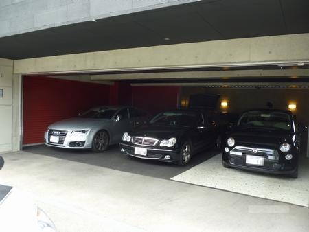 固定資産税~「ビルトインガレージのあるRC住宅」編②宝塚・西宮・芦屋・神戸の鉄筋コンクリート住宅・RC住宅なら三和建設。