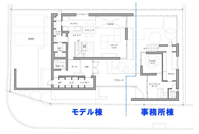 西宮モデルハウス間取図