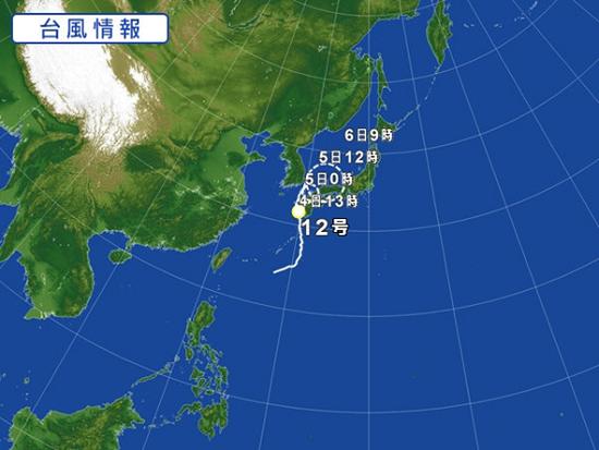 台風12号は九州に上陸する見込み