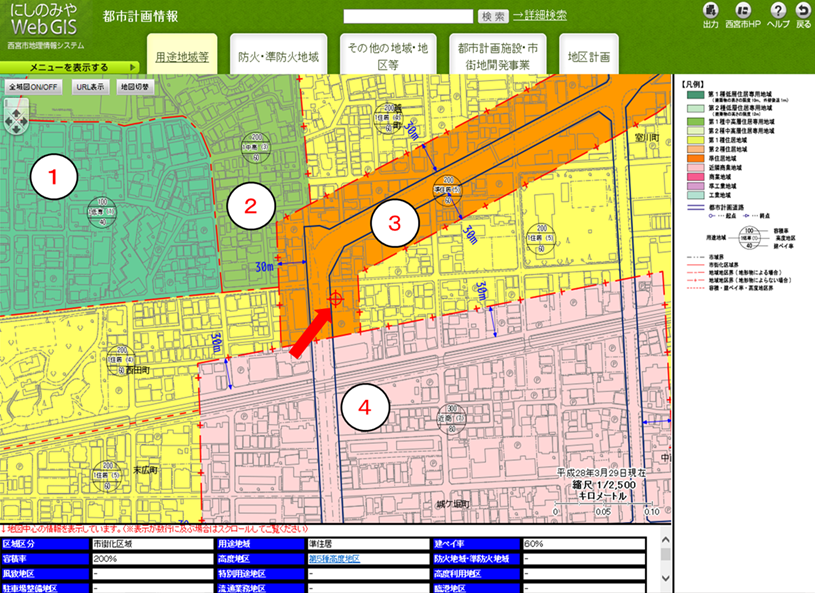 用途地域毎に色分けされた区域区分図