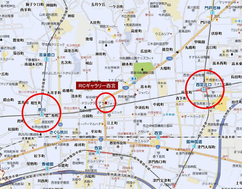 RCギャラリー西宮のある越水町は阪急西宮北口駅と夙川駅のちょうど中間