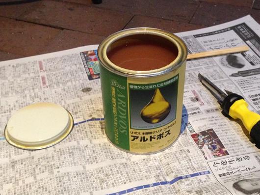「リボス」社の自然健康塗料「アルドボス」