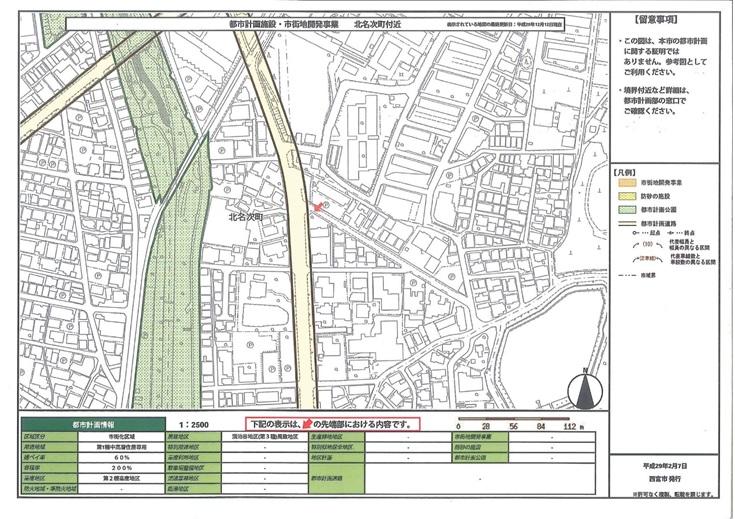 西宮市の都市計画施設図