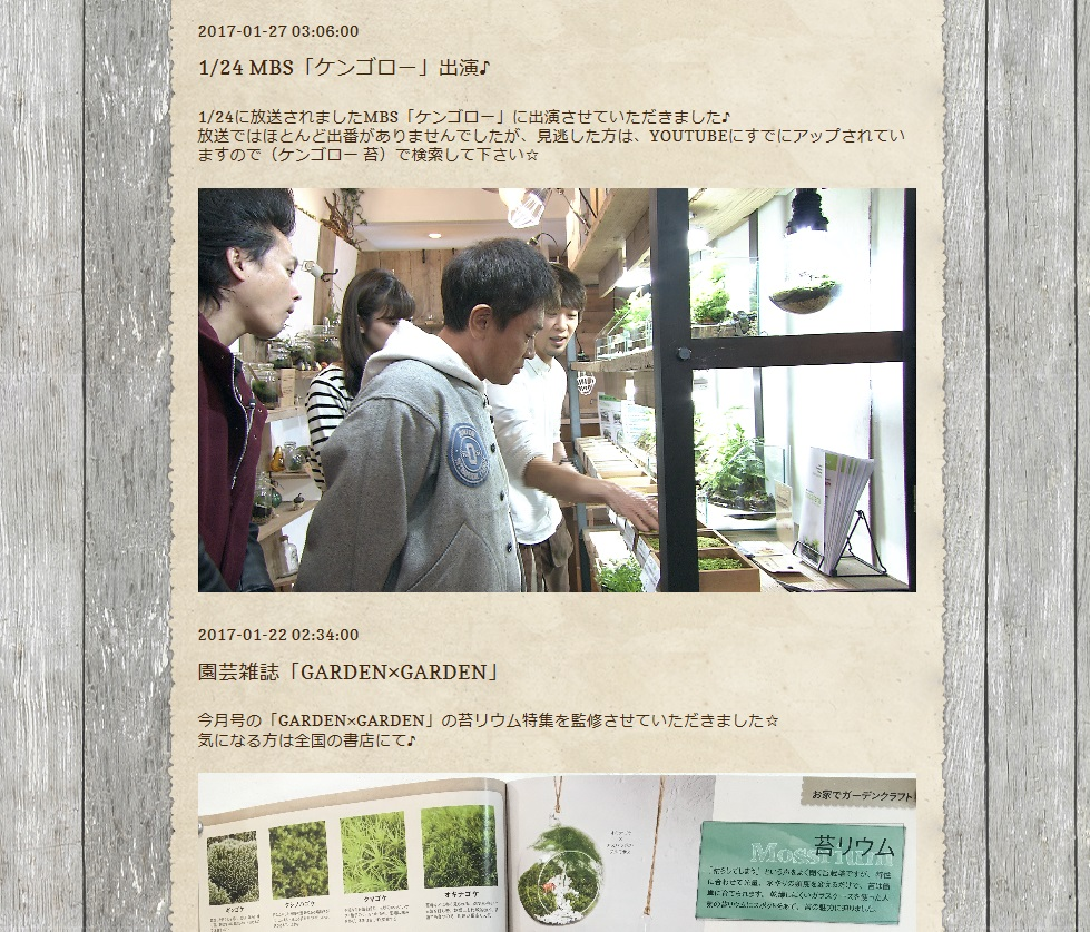 Moss-connect HPより⑤