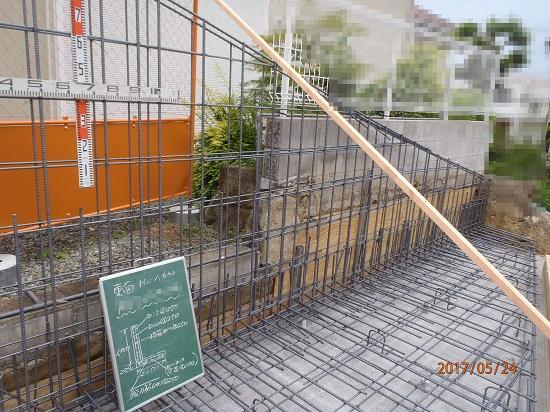 「芦屋の家」のL型擁壁工事の様子④
