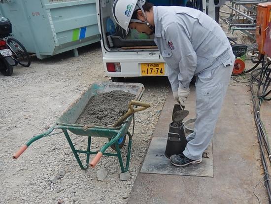 コンクリートの受け入れ検査②