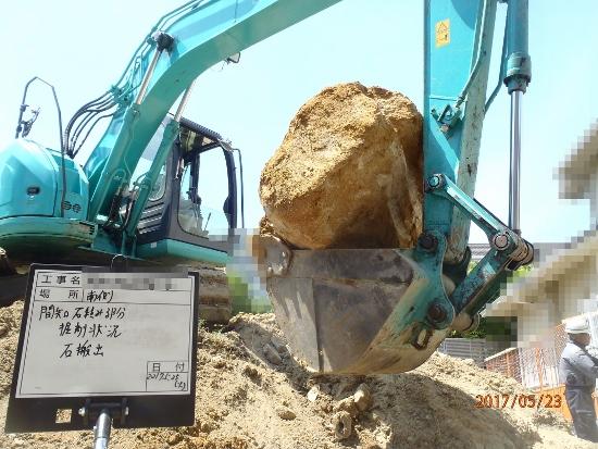 山手エリアでの工事 地面を掘ると思わぬ障害物が出てくることもあります