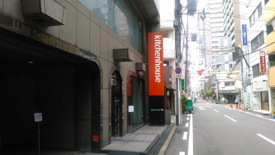 オーダーメイドシステムキッチンkitchenhouse(キッチンハウス)大阪ショールーム