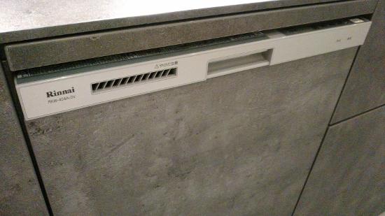 国産のリンナイ製食器洗乾燥機