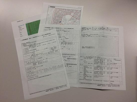 法規制調査書