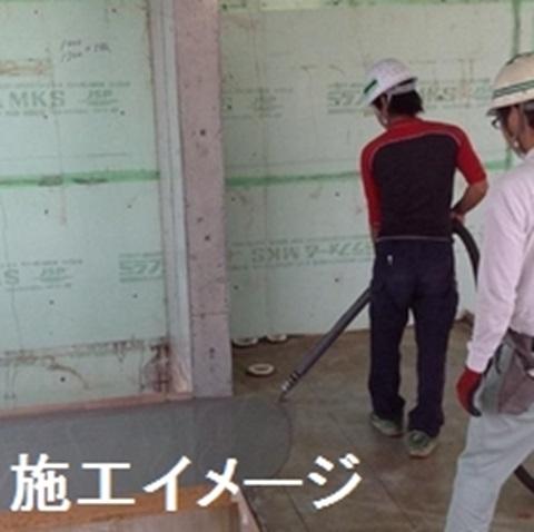 コンクリート床を均一にするため、レベルコンクリート(レベリング)を施工