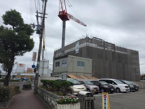 来春完成を目指し、現在三和建設新社屋工事が進行中