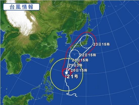 超大型の台風21号が日本に接近