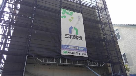 芦屋市建築中RC造3階建住宅 上棟式