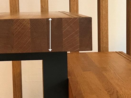 階段板の厚み