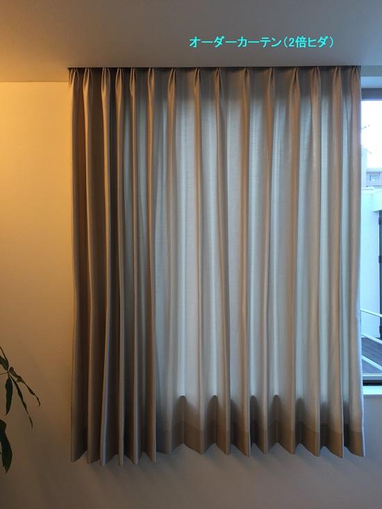 【2倍ヒダ】 窓幅の2倍の生地を使ってヒダをとる縫製