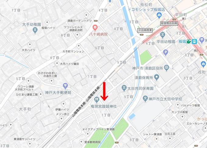 山陽電鉄の板宿駅近くの権現宮證誠神社さん