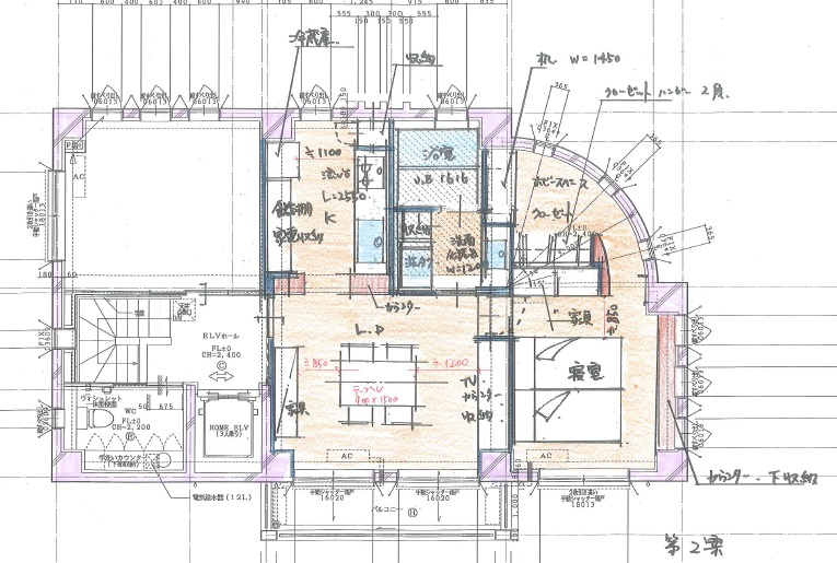 鉄筋コンクリート住宅リフォーム2案