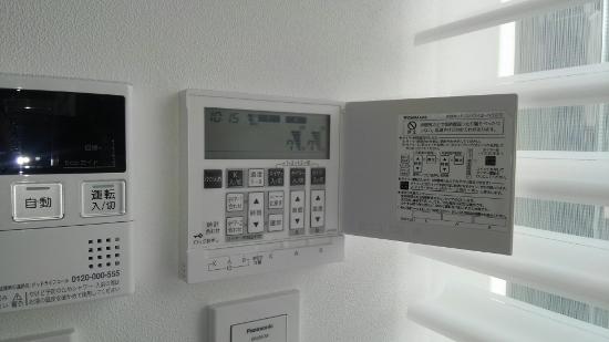 床暖房とエアコンのどちらも使用