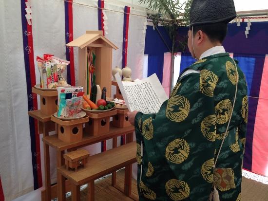 熊野神社様祝詞奏上