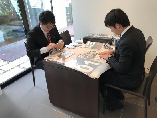 2018新入社員研修