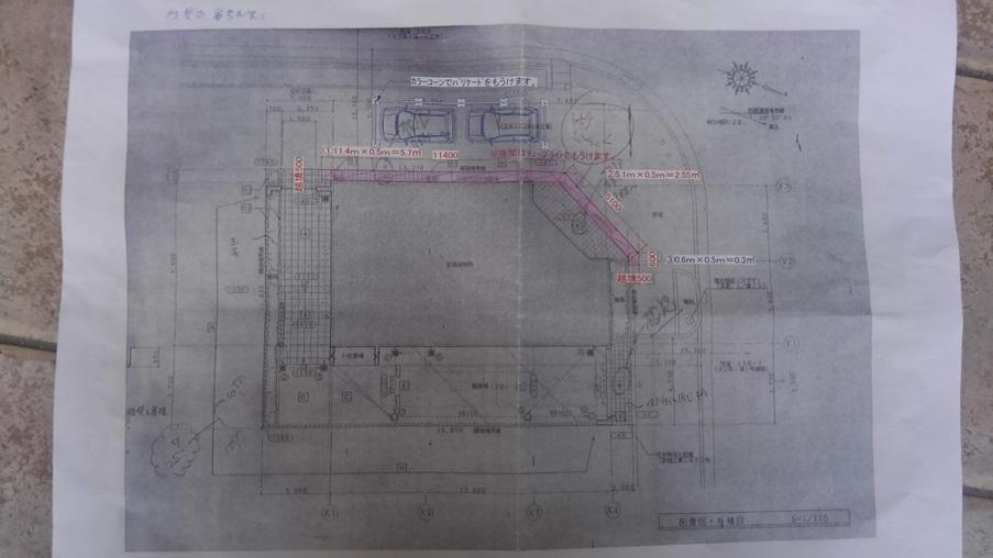 平面図にはカラーコーンの配置や夜間のチューブライト設置位置を記載