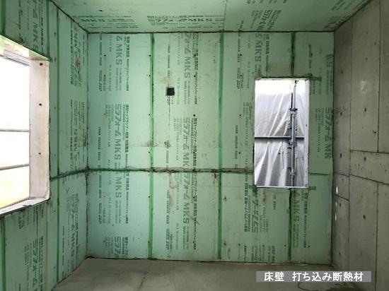床壁 打ち込み断熱材