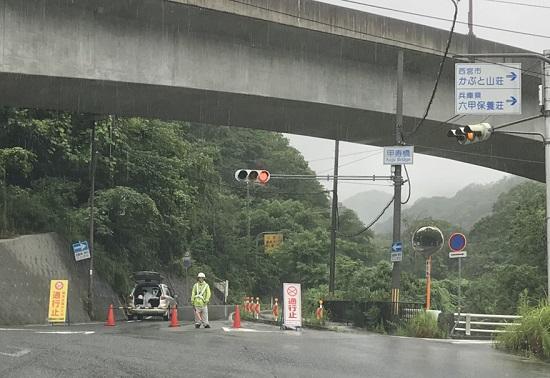 2018.7.5から7.7にかけての大雨 山沿いの道路が通行止め