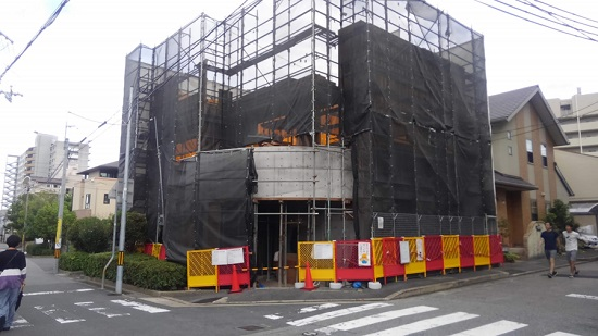 宝塚市建築中RC2階建住宅
