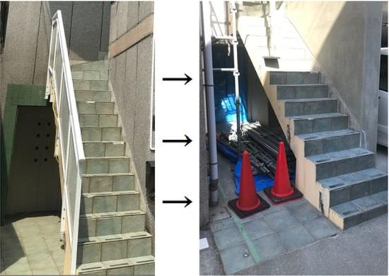 【RC改修】屋外階段の手すりを取り外したところ