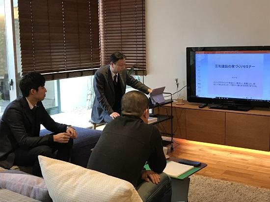 2019年2月17日パッシプデザインセミナー受講風景