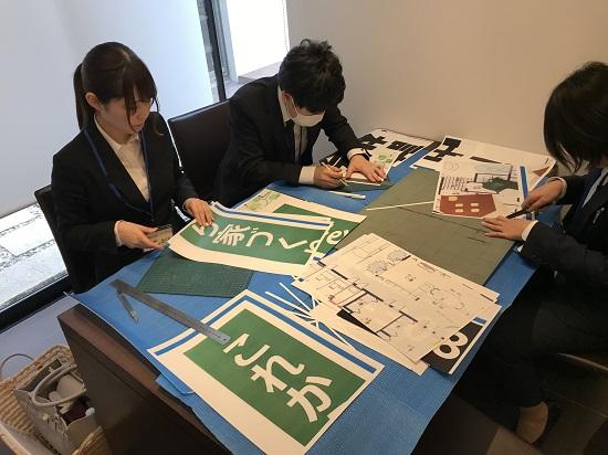 2019年新入社員研修⑤RCギャラリー西宮