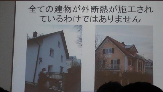 環境先進国ドイツの現状 外断熱(写真左、窓周りが凹んでいるのが特徴)、内断熱(写真右)