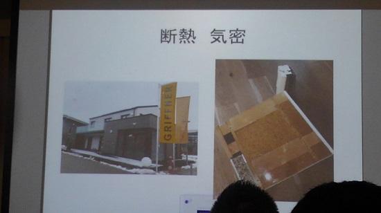 環境先進国ドイツの現状 住宅展示場内の壁断熱の断面模型