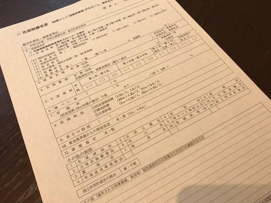 2019年新入社員研修⑨RCギャラリー西宮