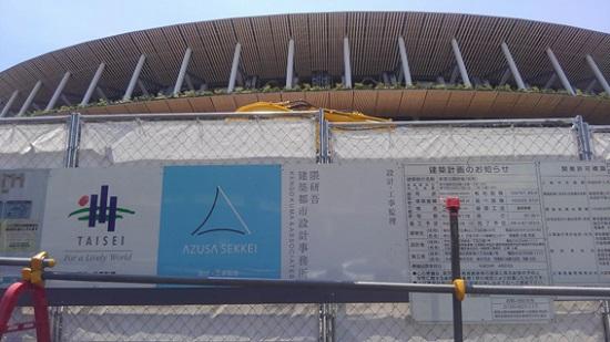 工事中の新国立競技場②