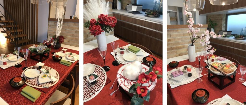 1月2月3月のテーブル