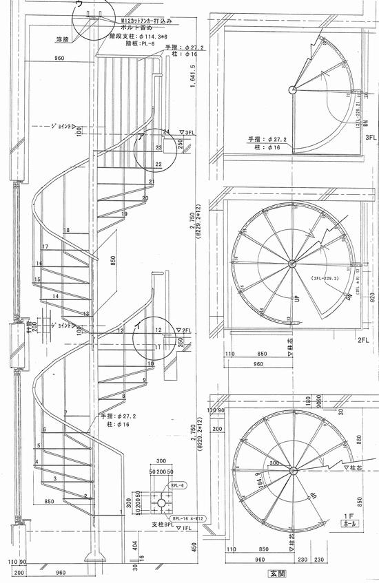 デザインにこだわります。螺旋階段の巻①三和建設のコンクリート住宅_blog宝塚・西宮・芦屋・神戸の鉄筋コンクリート住宅・RC住宅なら三和建設。
