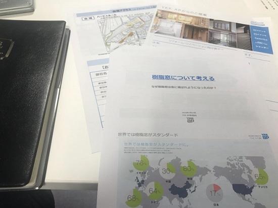 YKK AP株式会社による社内研修